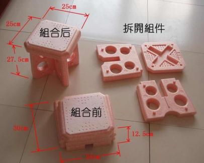 东莞epp材料05